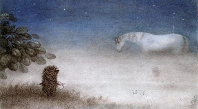 «Ёжик в тумане»