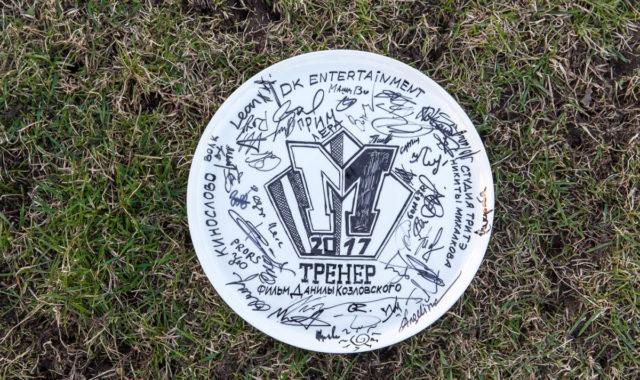 Значок футбольной команды «Метеор»