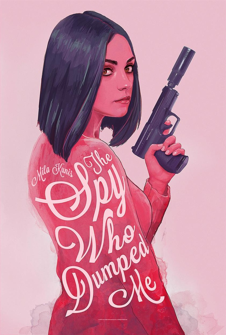 «Шпион, который меня кинул»